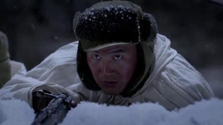 敌军在温柔乡享受,志愿军在雪地吃辣椒暖身,悄然渗透进敌军阵地
