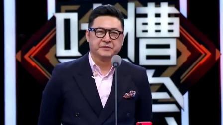 吐槽大会:李湘卖房不是我能控制的?我来并不是想吐槽你,而是证明我没有吃软饭!
