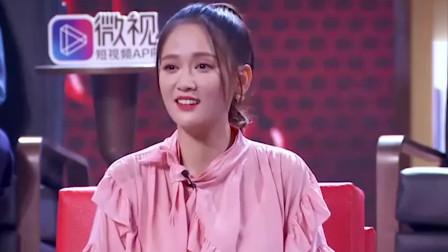 张绍刚:你什么意思?陈乔恩看起来年轻漂亮,其实是个大龄剩女