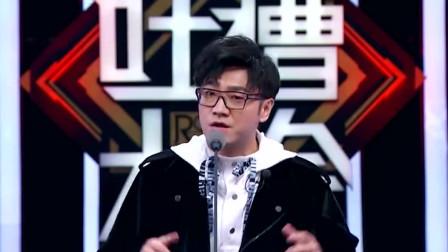 吐槽大会:为什么总让我唱《时间都去哪了》?王铮亮爆笑吐槽张靓颖、毛不易、陶晶莹,全场笑声不断!