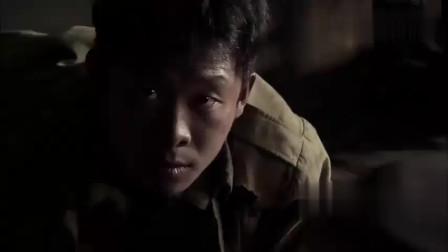 我的团长我的团:兄弟冒着危险救了自己老父亲,孟烦了却不感恩,真不会做人