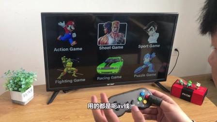 霸王小子PK-06电视游戏棒实机演示:高清画质、628款游戏,赞