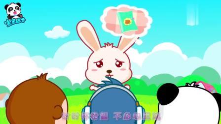 宝宝巴士儿歌—世界真细小,不会粤语都想学唱的粤语歌