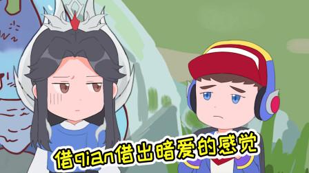 王者爆笑动画:为维护友情鲁班七号放弃所有,后羿只能沉默以对
