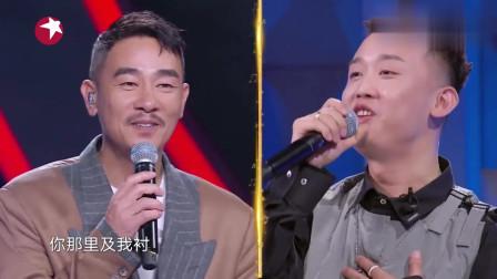 我们的歌2:GAI唱粤语歌表白陈小春,还激动到眼眶泛红?