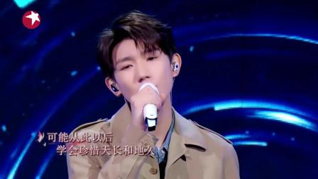 我们的歌2:王源陈小春全新演绎《红豆》,一开口就恋爱了!