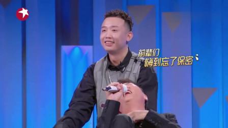 """我们的歌2:王源欲选陈小春搭档?急得GAI周延直喊""""源儿你变了"""""""