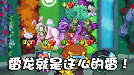 奥尼玛:植物大战僵尸英雄宠物22区完美搭配!章鱼雷龙后期碾压!