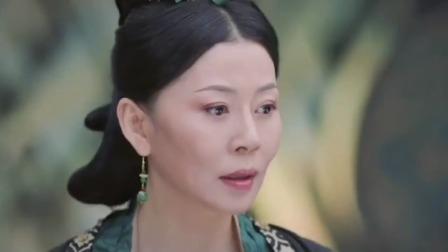 锦绣南歌:太妃故意把药打翻,骊歌一个快步接住嘴对嘴喂给彭城王