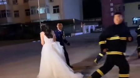 消防员拍婚纱照时警铃响起 小哥哥撒腿就跑留下未婚妻原地目送