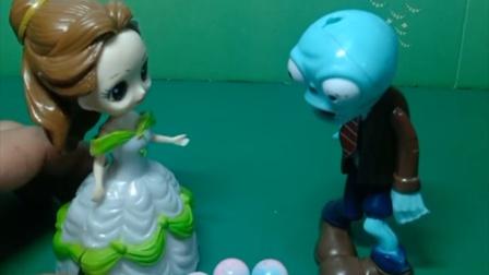 小鬼想要和白雪在一起,贝儿又在使坏了!