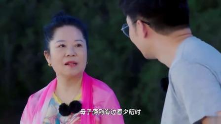 杨迪给妈妈过生日送戒指,当网友搜索得知价钱,是我没见过世面儿