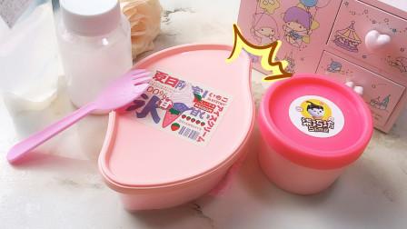 测评巧巧家草莓套盒,开袋有9个配件,还能做2种泥,太好玩了!