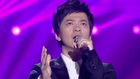 李健传唱金曲《向往》,嗓音婉转多情,太好听了!