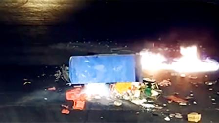 两车相撞热心人当场救援后 刚离开事故点瞬间起火