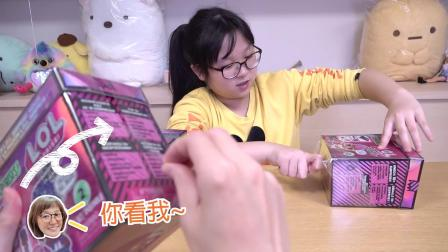 妞妞玩具:爆笑演唱会,LOL惊喜居家百宝盒第2弹
