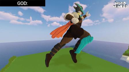我的世界动画-如何造雷神索尔-NOOB MINERS
