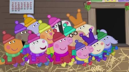 小猪佩奇:佩奇不敢相信,只要去到集市上,就能见圣诞老人1