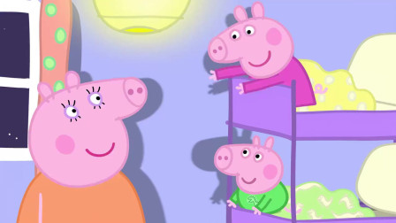 小猪佩奇:佩奇想要甩掉影子,这是不可能的,佩奇就是不相信