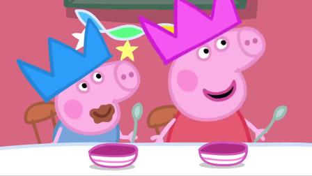 小猪佩奇:佩奇收到了礼物,凌晨三点把家人都叫了起来,太调皮了