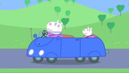 小猪佩奇:佩奇真是个马虎蛋,自己最早赢的比赛,都没有发现!