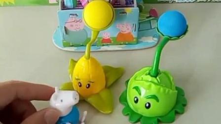 有趣的幼教玩具:乔治说的是真的吗