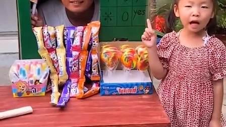 趣味童年:人工售卖棒棒机