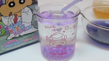 """紫色液体倒进去,一转眼就变成了""""爆爆蛋"""",还能捏一捏!"""