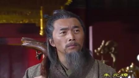 朱元璋挠痒痒的话就想杀人了,刘伯温用了锦衣卫,老朱就起杀心了