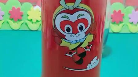 有趣的幼教玩具:你们喜欢喝温水还是喜欢喝凉水