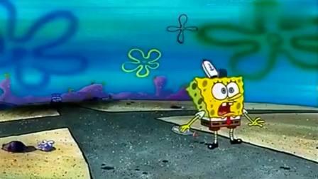 海绵宝宝:蟹老板被当成薯条,真搞笑啊