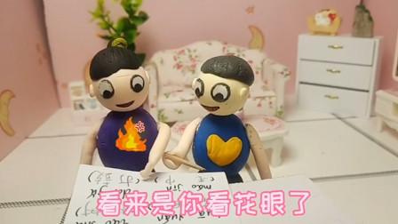 搞笑短剧:路飞竟然不会读yan 和 yuan的拼音,你会吗?