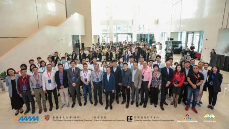 大湾区创业者见证40年深圳传奇专题主题盛会举行
