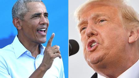 奥巴马再次为拜登助选猛批特朗普 特朗普回应了