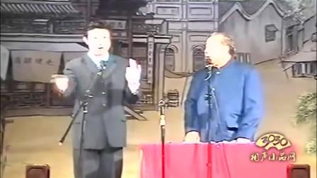 高晓攀在学徒时期与李文山合说的对口相声《打灯谜》
