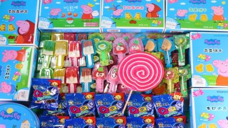 小猪佩奇的糖果派对
