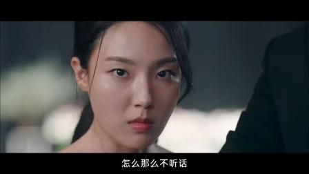 九尾狐传:李缘奉命封杀女妖精,轻车熟路干净利落!帅呆了!