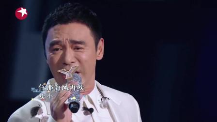 我们的歌2:钟镇涛冯提莫深情演绎《大海》,真情歌声最动人!