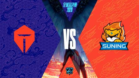 全球总决赛半决赛TES-SN:Angel阿卡丽正名之战刺杀秀 SN五人超常发挥晋级总决赛