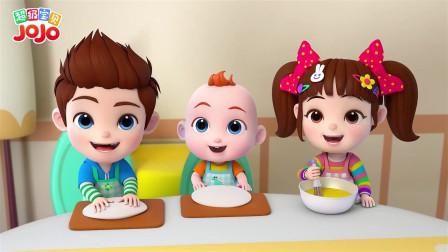 《超级宝贝JOJO》妈妈教JOJO做饼干