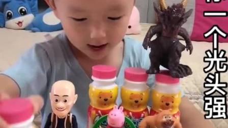 童年趣事:小晨晨分QQ星