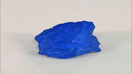 这个纯氧蓝色石头,不属于地球上任何一种矿石,那它来自哪里?