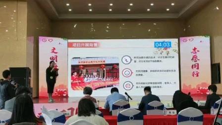 春风送文化志愿服务项目比赛演讲 朱老师2020.10.28