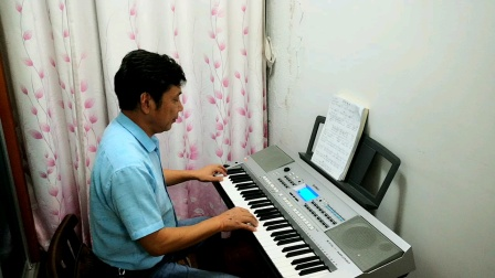 电子琴弹奏巜梦里水乡》