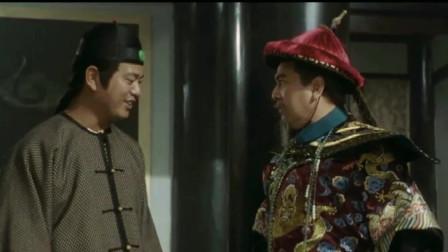 陈百祥真是影帝级老戏骨,这段暴打吴三桂,据说笑趴整个剧组