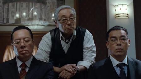 反贪:富豪圈子开会,小伙发现其他人手机都一样,当场意识不对劲