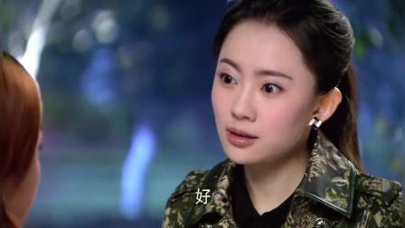 家和万事兴:赵飞燕看清宋香真面目,把她比喻妖怪,劝她收手