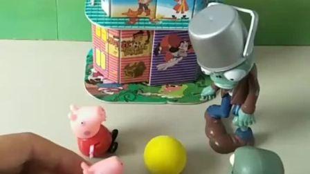 有趣的幼教玩具:佩奇和乔治为什么不怕僵尸