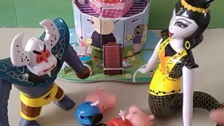 有趣的幼教玩具:佩奇和乔治在哪里