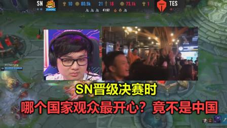 当SN淘汰TES时,越南观众的反应有多疯狂?集体起立拼命呐喊!